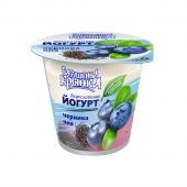 Йогурт двошаровий Чорниця-Чіа 2% 150г ТМ Бабушкіна кринка