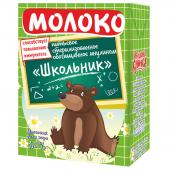 Молоко дитяче Школярик 3,2% 200г питне ультрапастеризоване ТМ Бабушкіна кринка
