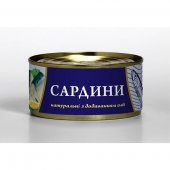 Сардина 240г натуральная с добавлением масла №5 Fish Line