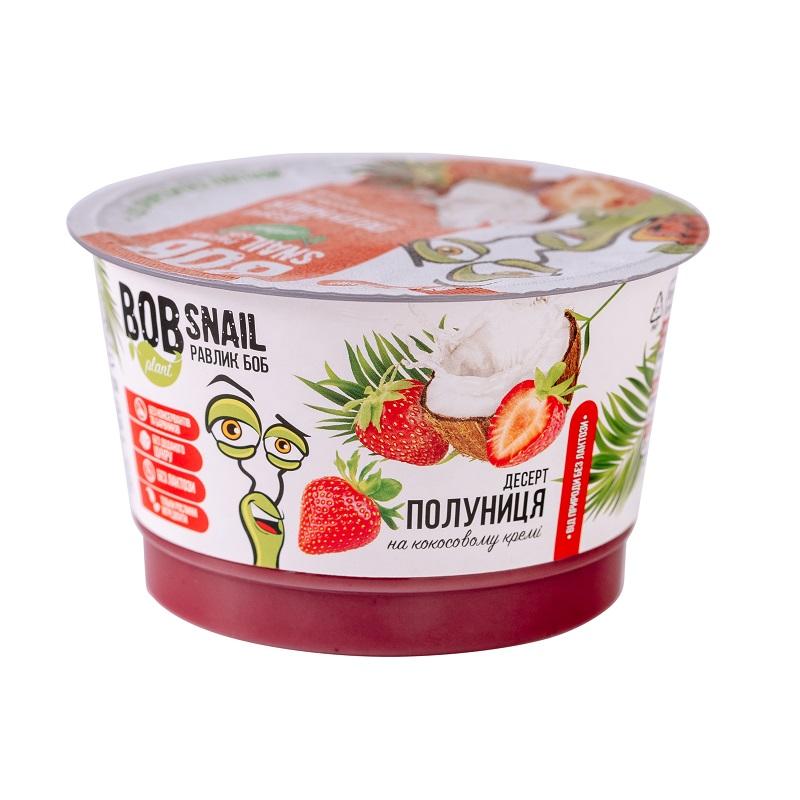Десерт Полуниця на кокосовому кремі 180г ТМ BobSnail