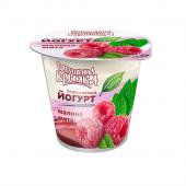 Йогурт двошаровий Малина-М'ята 2% 150г ТМ Бабушкіна кринка