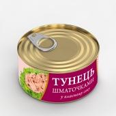 Тунец кусочками в собственном соку 185г ТМ Fish Line