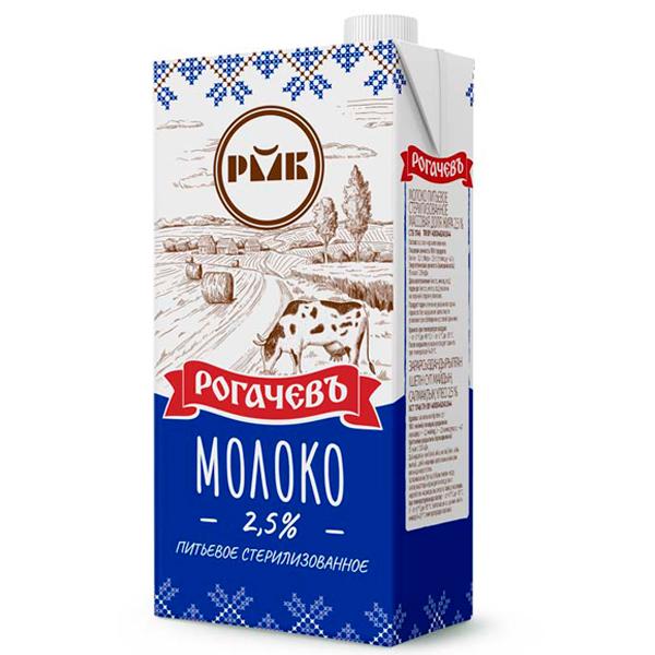 Молоко питне стерилізоване 2,5% 1л ТМ Рогачев