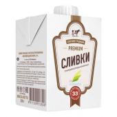 Вершки 33% 500г ТМ Milkavita