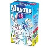Молоко 3,5% питне ультрапастеризоване 1л ТМ Заречье