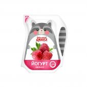 Йогурт Малина 2,8% 200г ТМ Бабушкіна кринка