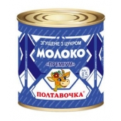 Молоко незбиране згущене з цукром Премиум 8,5% 370 г Ж/Б ТМ Полтавочка