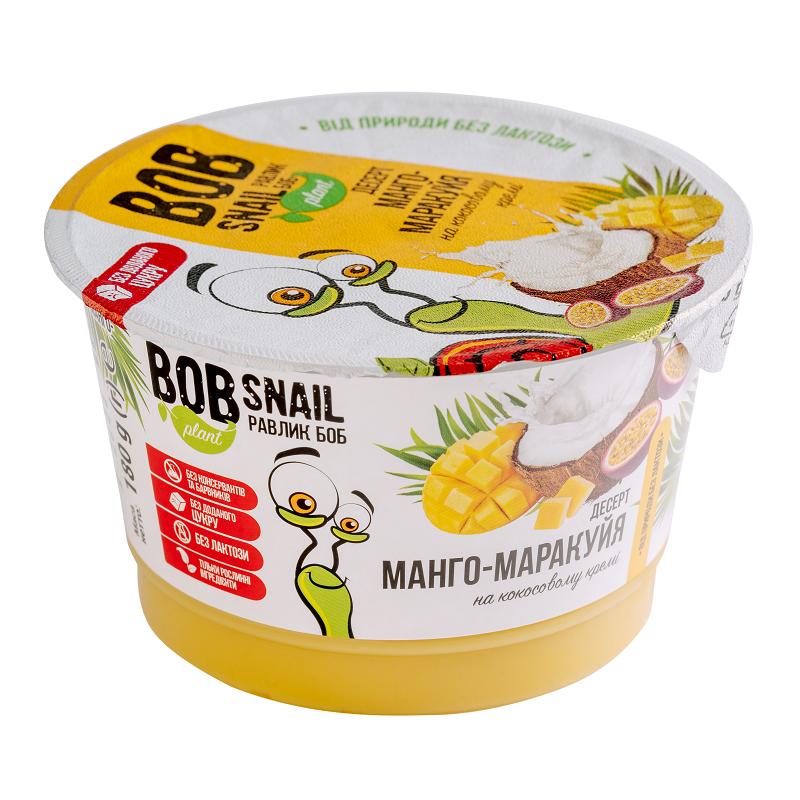 Десерт Манго-Маракуйя на кокосовому кремі 180г ТМ BobSnail