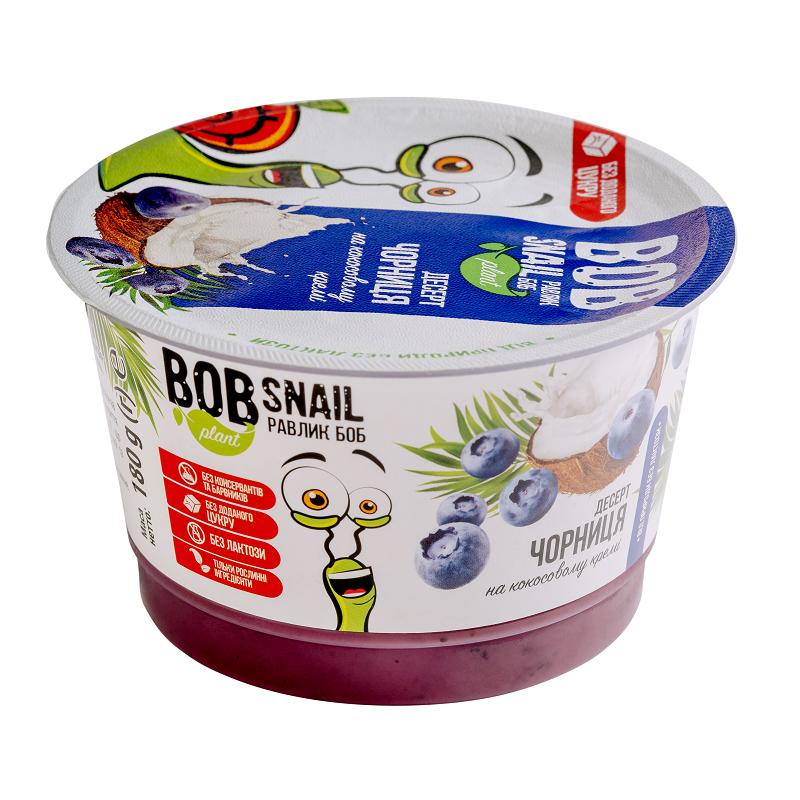 Десерт Чорниця на кокосовому кремі 180г Bob Snail